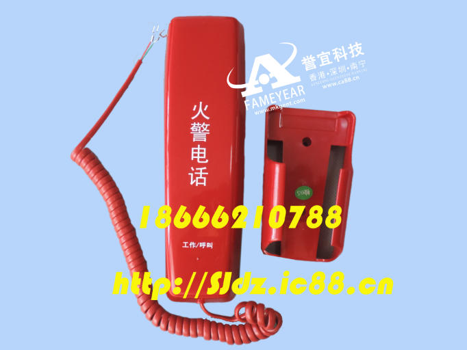 DH9271分机..png