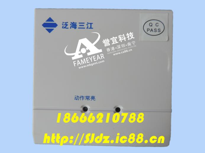 泛海三江短路隔离器 gl-957消防报警短路隔离器 烟感模块 编码器 正品