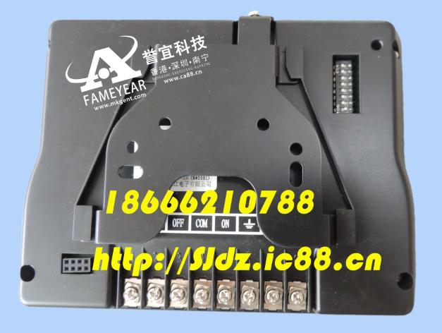 JB-FSD-981...png