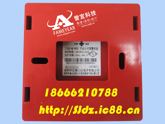 J-SAP-M-960K....png