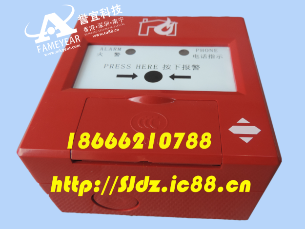 J-SAP-M-960K...png