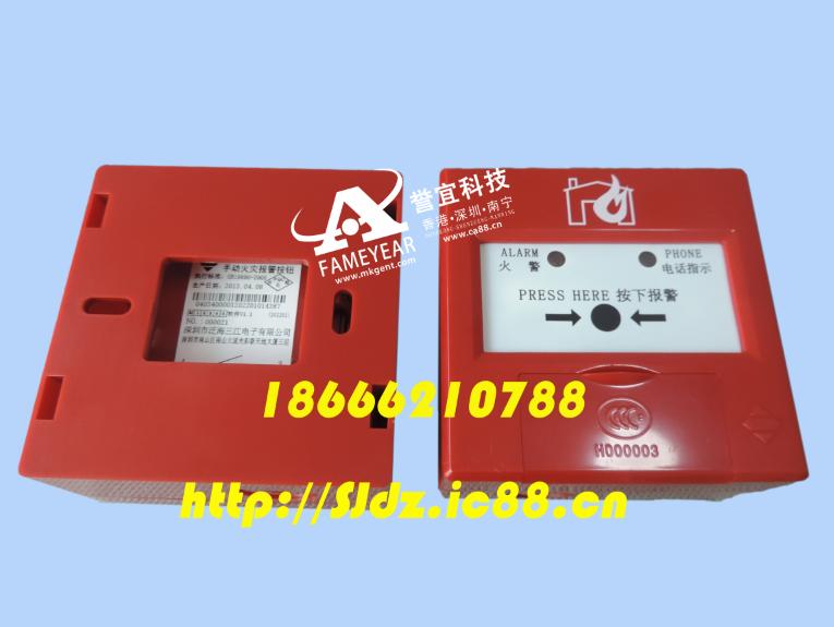 J-SAP-M-960型.png